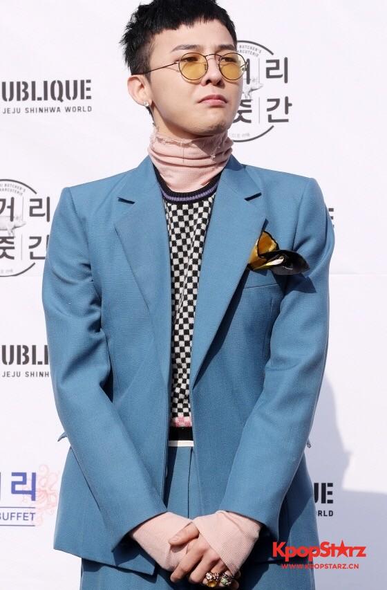 韩国陆军否认G-Dragon任白骨部队助教:只是谣传