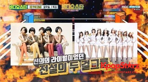 Wonder Girls-少时世纪同台 Sunny:感谢她们去了美国