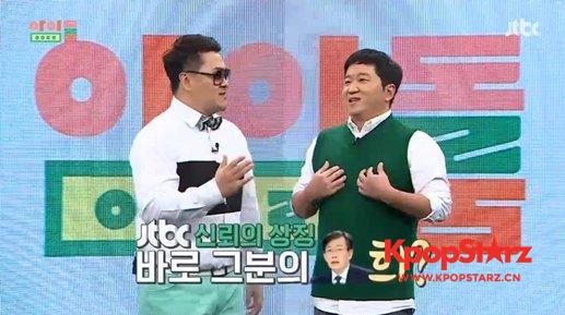 姜丹尼尔因为蛀牙不吃软糖 Wanna One全体聚餐花费350万韩元