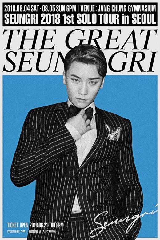 Big Bang胜利举行演唱会  最新海报正式公开