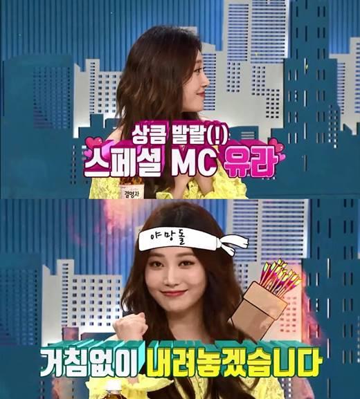 Girl's Day Yura出演《Video Star》任特别MC