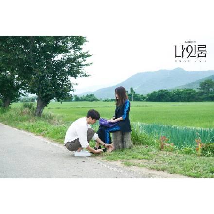 九号房韩剧结局是什么播出时间 九号房韩剧演员表每周几更新几集