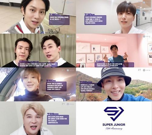 SJ出道13周年发视频感谢粉丝