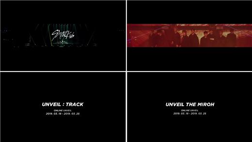 Stray Kids携新专辑回归 预告接连公开引期待