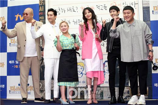 tvN《Miss Korea》举行发布会 黄光熙朴娜莱等出席