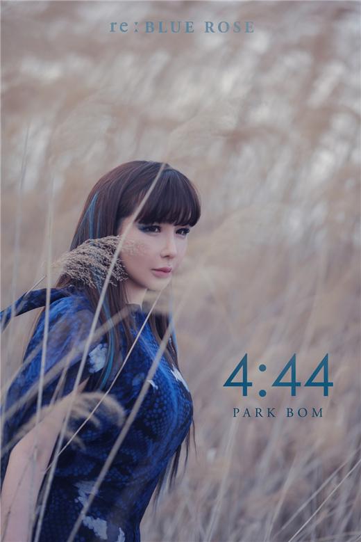 朴春时隔两月高速回归 新专辑预告照正式公开