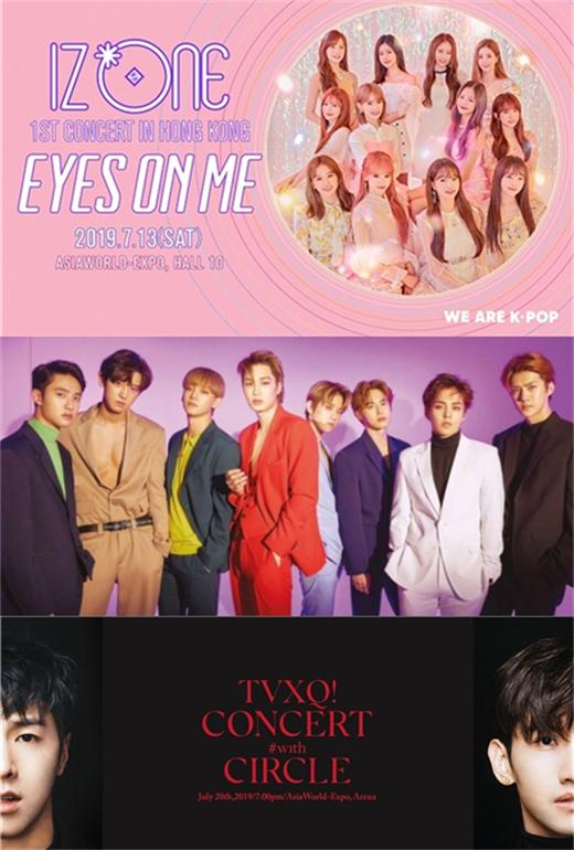 七八月会有哪些韩国明星来香港开演唱会?