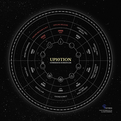 UP10TION公开回归日程 8月22日发售新专辑