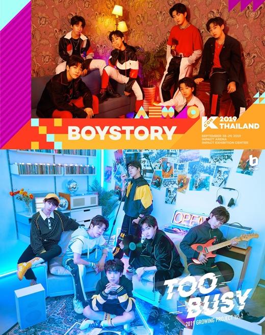 JYP中国组合BOY STORY确定出演KCON 2019 THAILAND