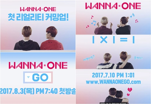 WannaOne真人秀8月播出 成员配对任务引人好奇