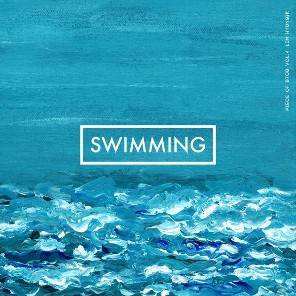 BTOB炫植的首张个人作品《SWIMMING》封面照公开