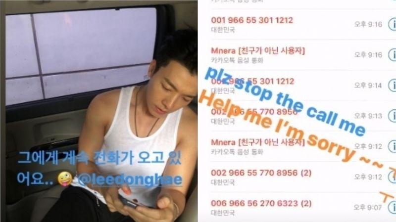 跟始源一起「开直播」与粉丝们互动…东海却不断接到私生打的电话!「请停止 帮帮我吧」