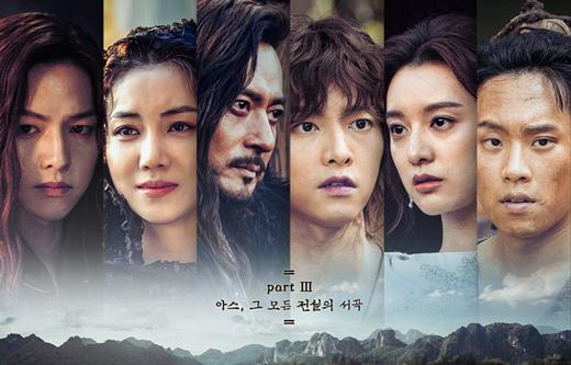 韩剧《阿斯达年代记》18集剧终有望制作第二季