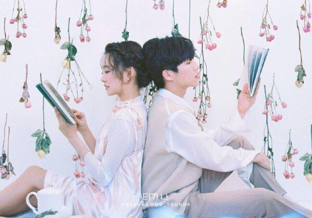 柳昇佑、Younha合作曲《明显》MV公开