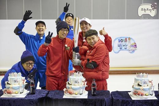 《无挑》成员将参加平昌冬奥会圣火传递活动