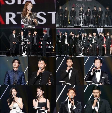 EXO、金喜善夺得《2017 Asia Artist Awards (亚洲明星盛典)》颁奖典礼大赏