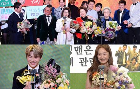 《2017 SBS 演艺大赏》完整获奖名单公开