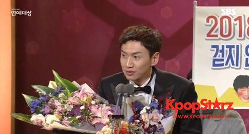 全昭旻-李光洙获最佳情侣奖 但其实就只是职场同事