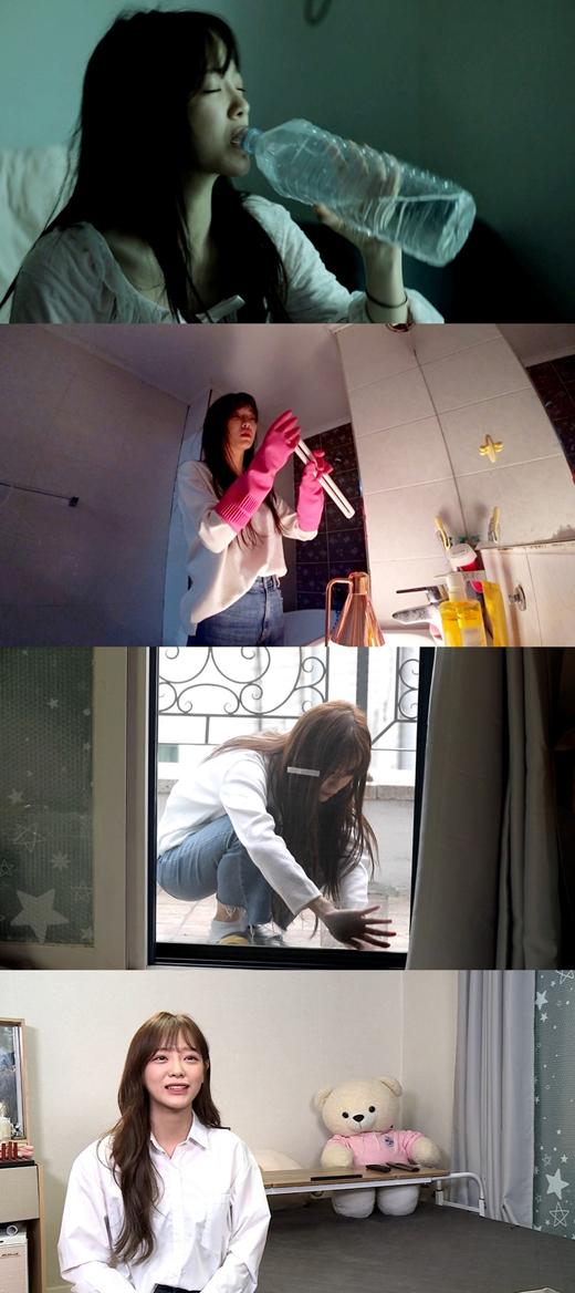 gugudan成员金世正出演《我独自生活》 公开自己独立3个月的日常生活