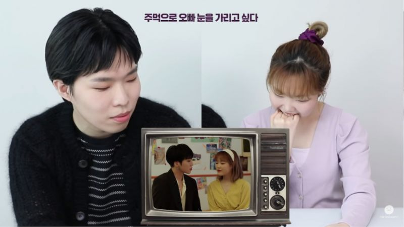 乐童李秀贤与「亲哥」李灿赫看WINNER MV反应!「吻戏」部分妹妹超害羞...哥哥:「紧张了还是没紧张?」